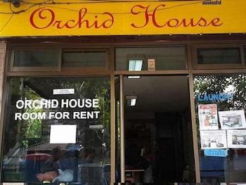 オーキッド ハウス