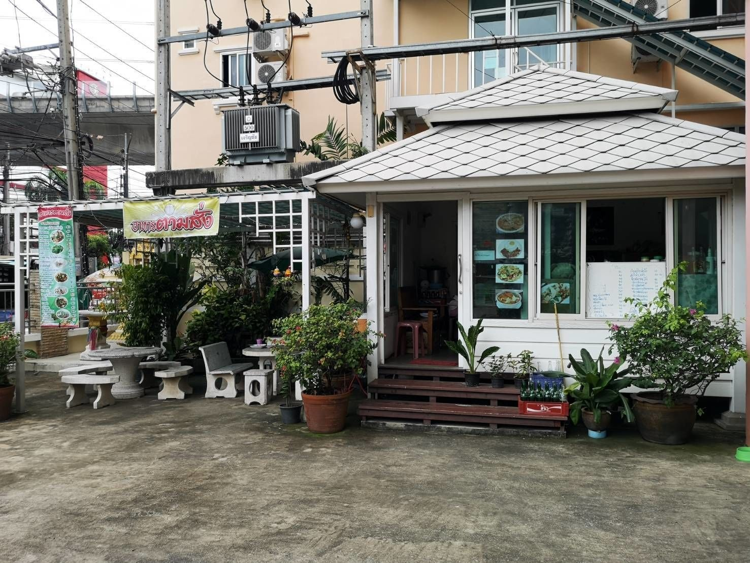 Thanaplace Jaran 34, Bangkok Noi