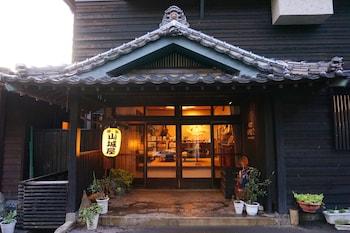 旅館 山城屋