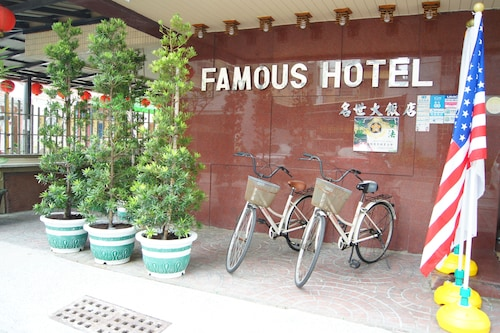 Famous Hotel, Tainan