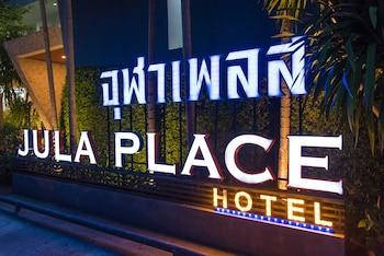 Hotel - Phuket Jula Place