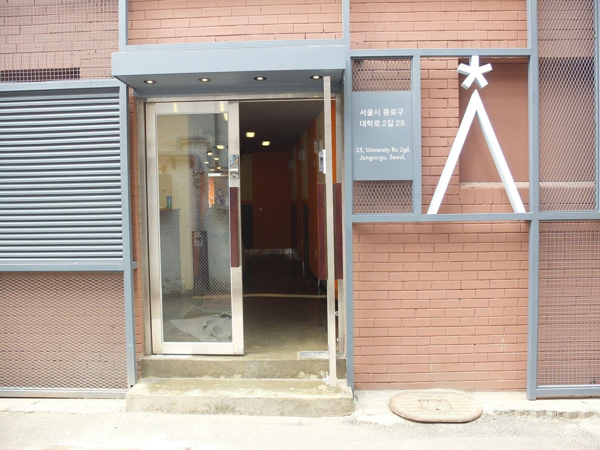 Star Hostel Seoul Dongdaemun, Jongro