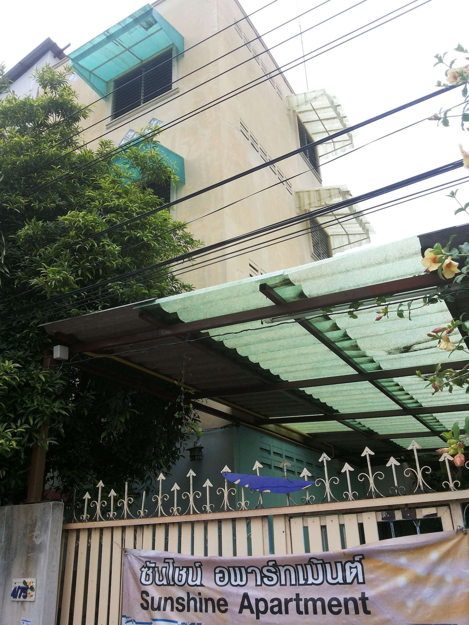 Sunshine Apartment, Prawet