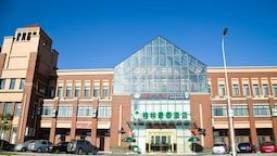 GreenTree Inn Jiangsu Suzhou Kunshan Huaqiao Household Building Materials City Shell Hotel