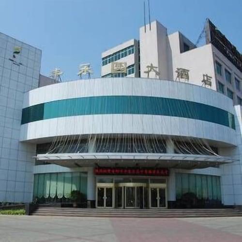 Fengleyuan Hotel, Anyang