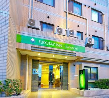 Hotel - Flexstay Inn Tokiwadai
