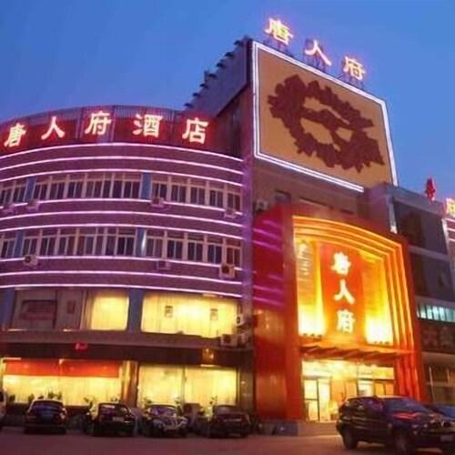 Tangrenfu Hotel, Beijing