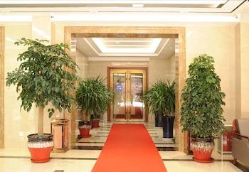 Beijing Huatongxin Hotel - Interior Entrance