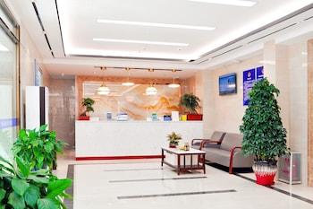 Beijing Huatongxin Hotel - Lobby