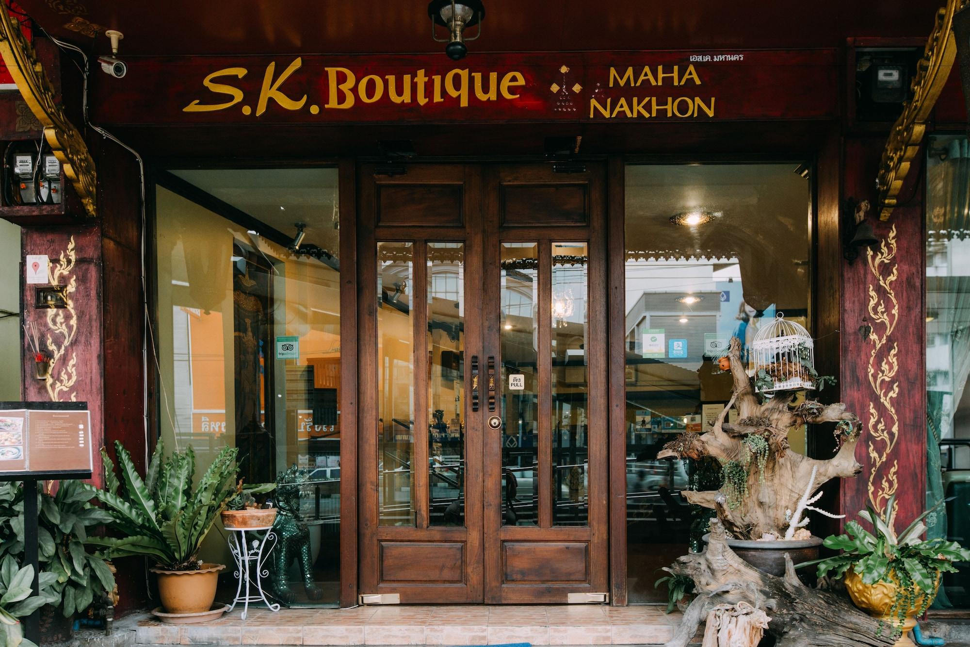 SK Boutique Maha Nakhon, Bang Rak
