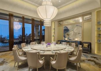 The Westin Zhujiajian Resort, Zhoushan