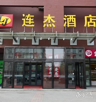 Fx Guanzhuang
