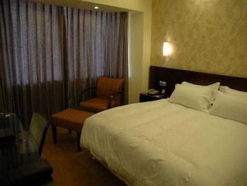 Hotel - Nanying Hotel