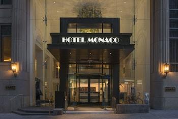 Hotel - Kimpton Hotel Monaco Pittsburgh