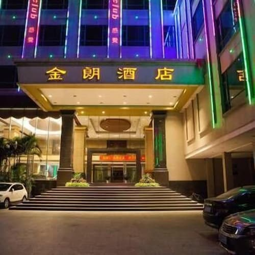 Kinglong Hotel, Dongguan
