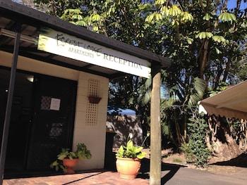 森林小屋公寓飯店 Forest Lodge Apartments