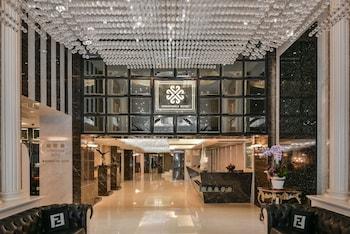 ハーモニアス ホテル (首福大飯店)