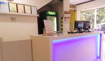 De UPTOWN Hotel Subang Jaya - Reception  - #0