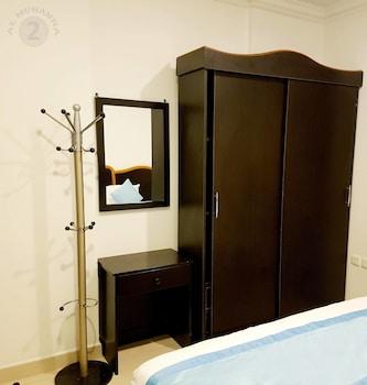 アル ムハンナ プラザ ホテル