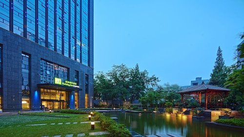 Holiday Inn Express Hangzhou Huanglong, Hangzhou