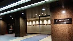 Hakone Pax Yoshino