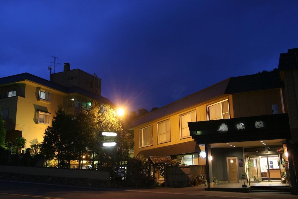 旅館 扇松園