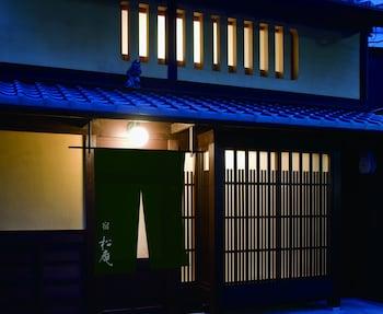 Hotel - Kyoto Machiya SHOUAN
