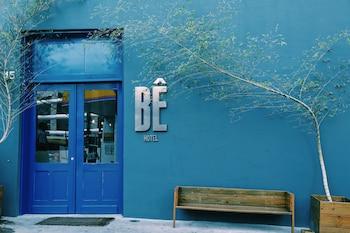 貝飯店 Bê Hotel