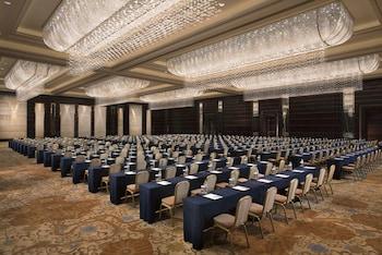 Shangri-La Hotel Nanjing - Meeting Facility  - #0