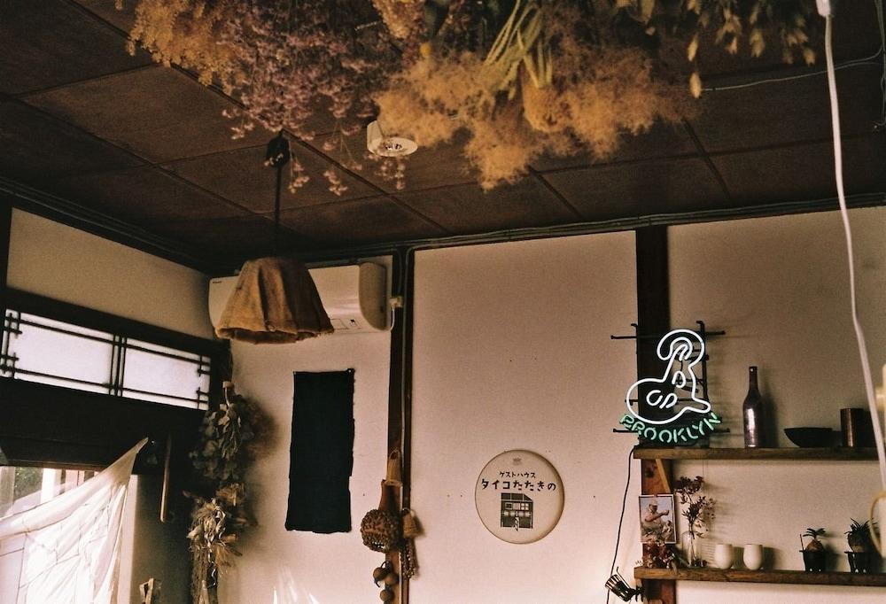 ゲストハウス タイコたたきの夢