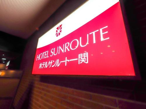 . Hotel Sunroute Ichinoseki