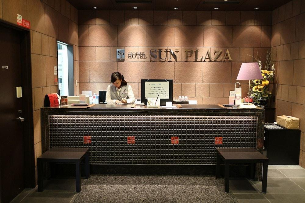 シティホテル サンプラザアネックス