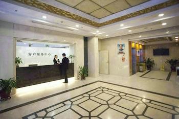 Estay Apartments Guangzhou - Interior Entrance  - #0
