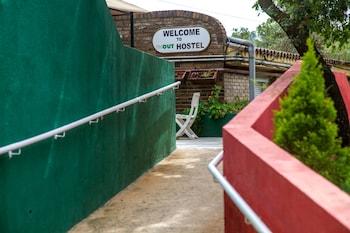 Inout Hostel Barcelona