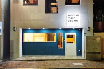 Hotel - Khaosan Tokyo Origami - Hostel